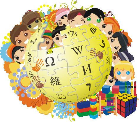 Korea clipart children's day Wikipedia  Day Children's