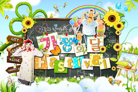 Korea clipart children's day Free PSD Korea day children's