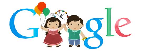 Korea clipart children's day (Korea) Children's 2013 Day 2014
