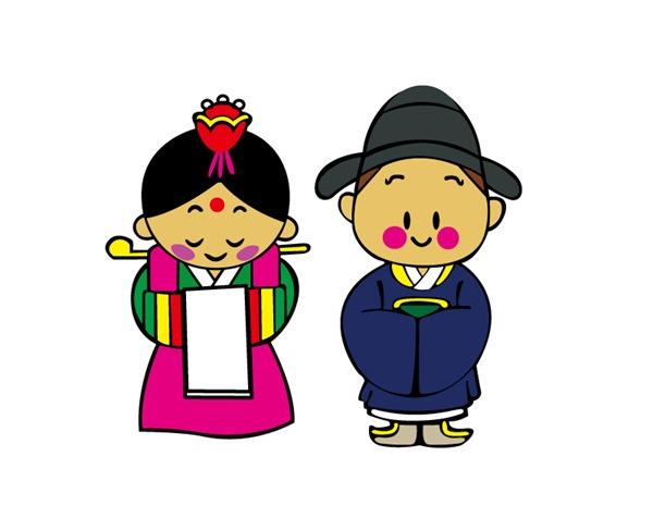 Korea clipart hanbok Bride bride graphics Free cartoon