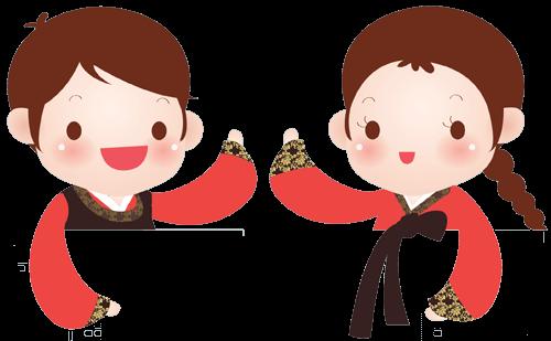 Korea clipart hanbok First com Doljabi Doljabi Social