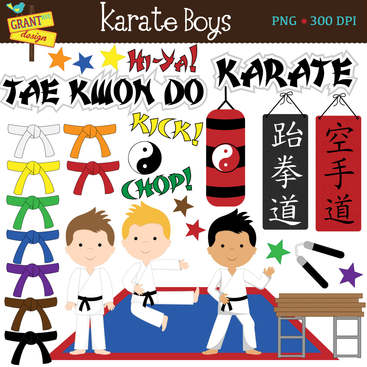 Martial Arts clipart santa Karate Art Clipart Do Tae