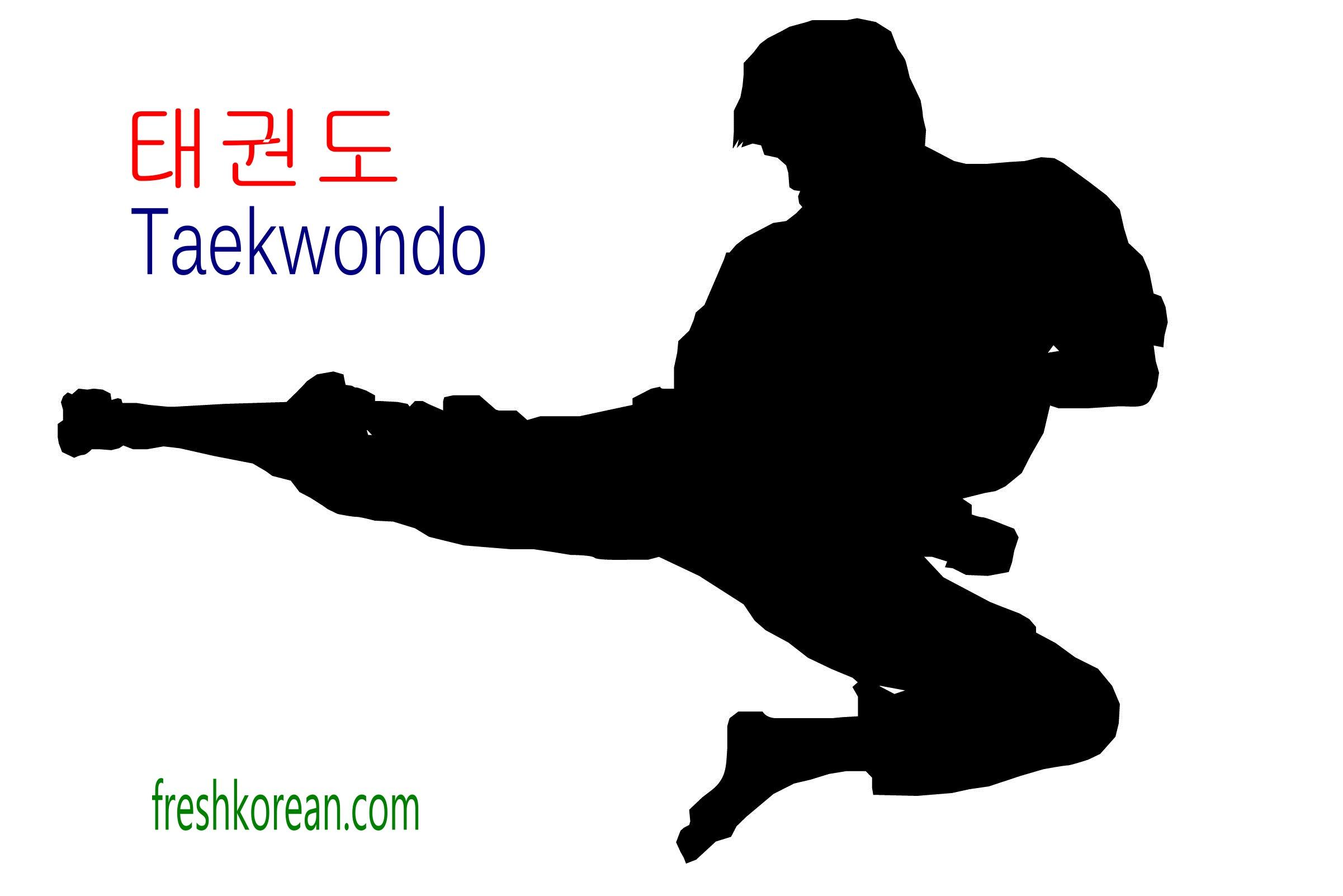 Korean clipart taekwondo Korean Clipart Else – Art
