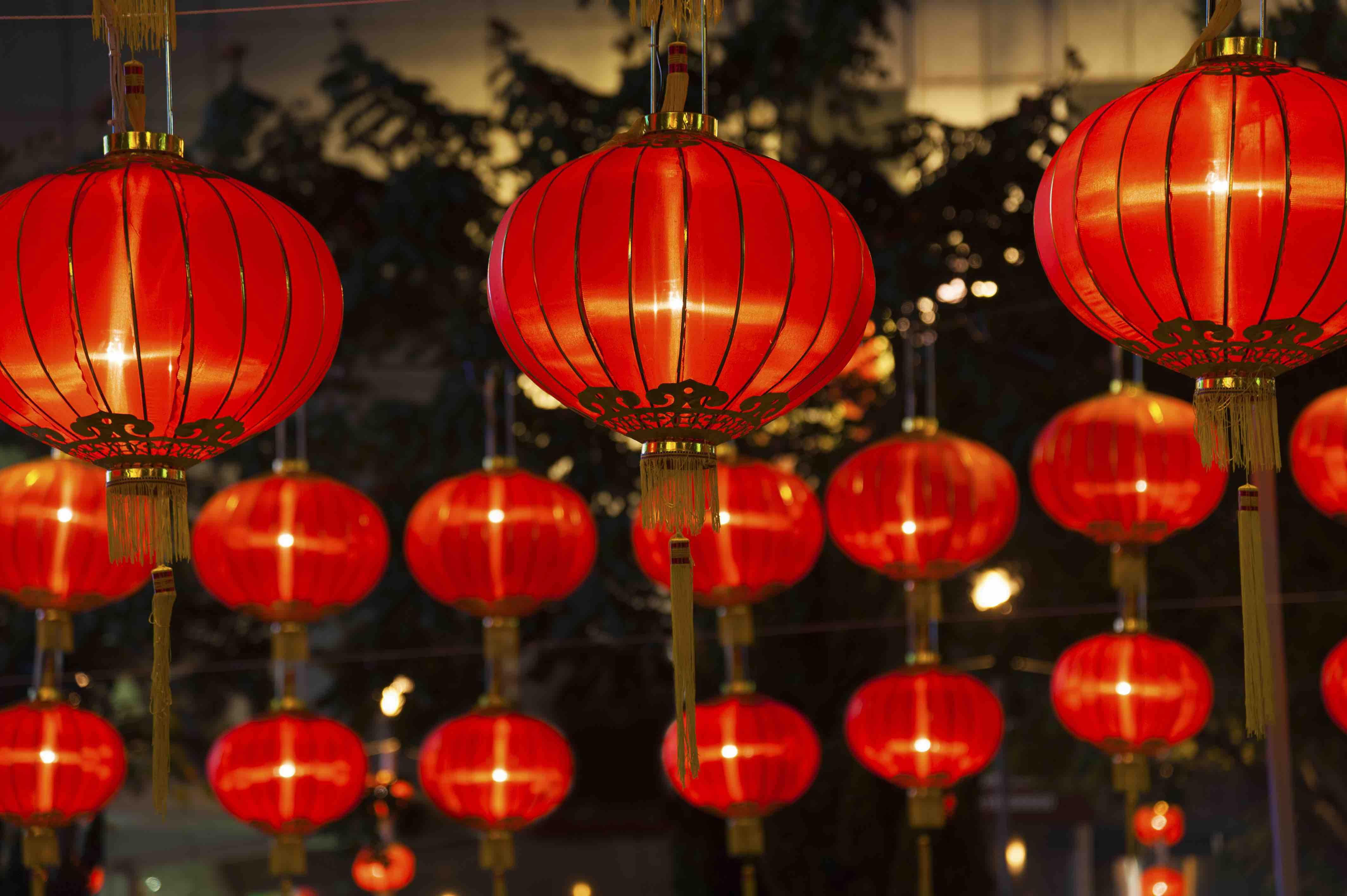 On Art Chinese  Free