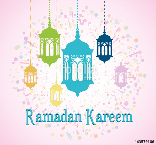 Latern clipart banner Kareem image lantern and