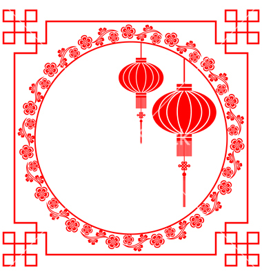 Lantern clipart chinese border Chinese cutting vector VectorStock® VectorStock