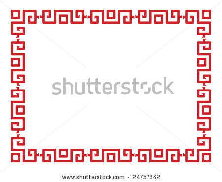 Asian clipart chinese border Collection clipart new Chinese style