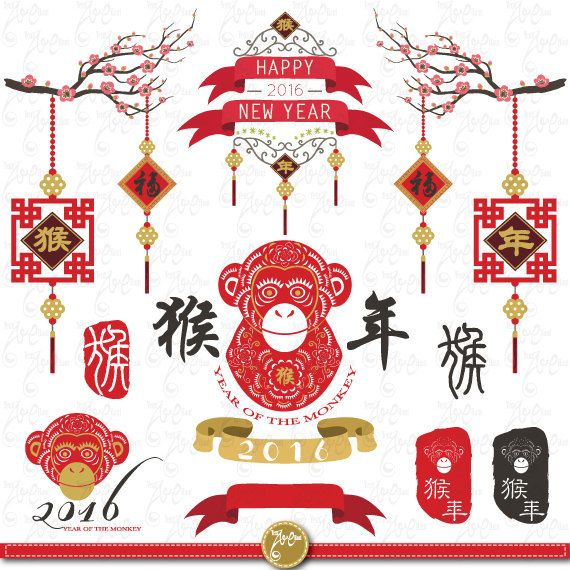 Lantern clipart chinese calligraphy