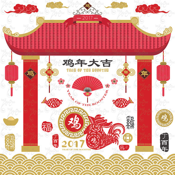 Lantern clipart chinese calligraphy YEAR New