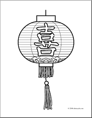 Lantern clipart chinese culture On 29 about best