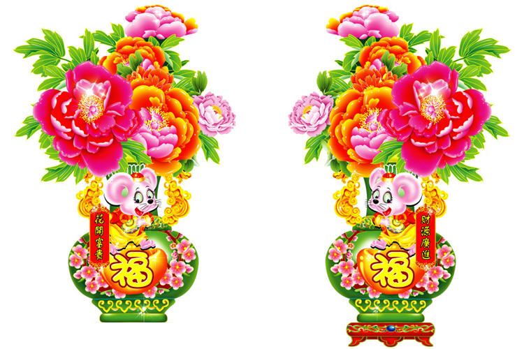 Lantern clipart chinese new year decoration New new new  year