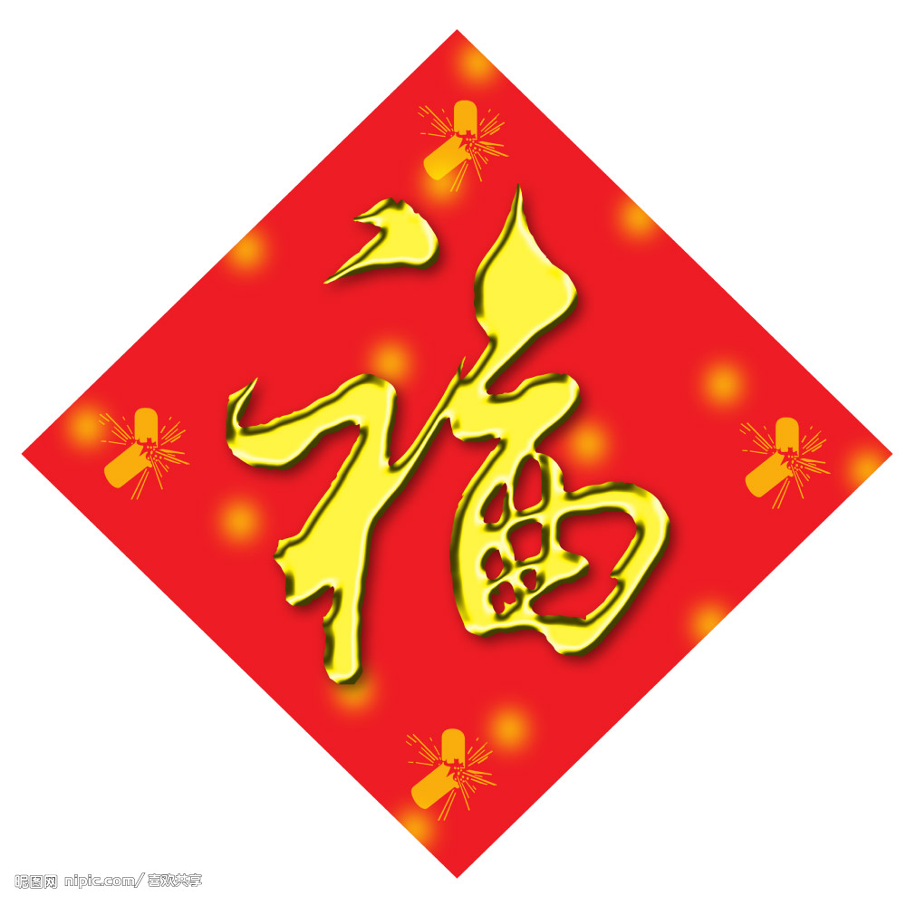Lantern clipart chinese new year decoration New Collection year Art