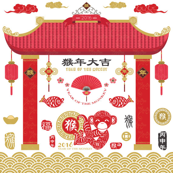 Lantern clipart chinese new year decoration The Year 2016
