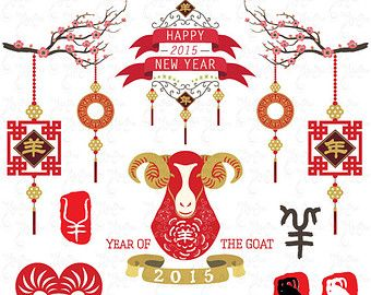 Lantern clipart chinese writing Year Goat Lanterns 2015 Year
