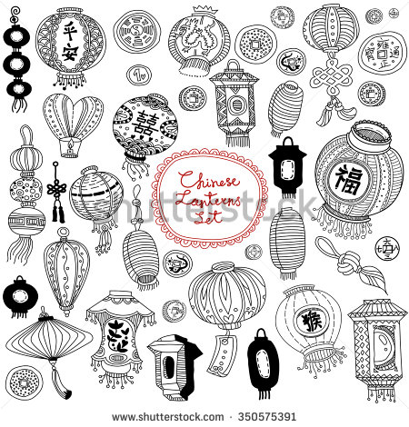 Lantern clipart chinese writing Stock set lanterns of a