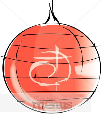 Latern clipart red chinese #5