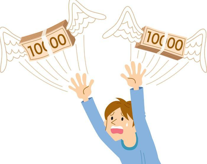 Larger clipart prize giving Lottery Sweepstakes Scams Photo and