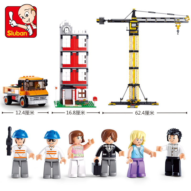 Lego clipart block tower From building Engineering model :