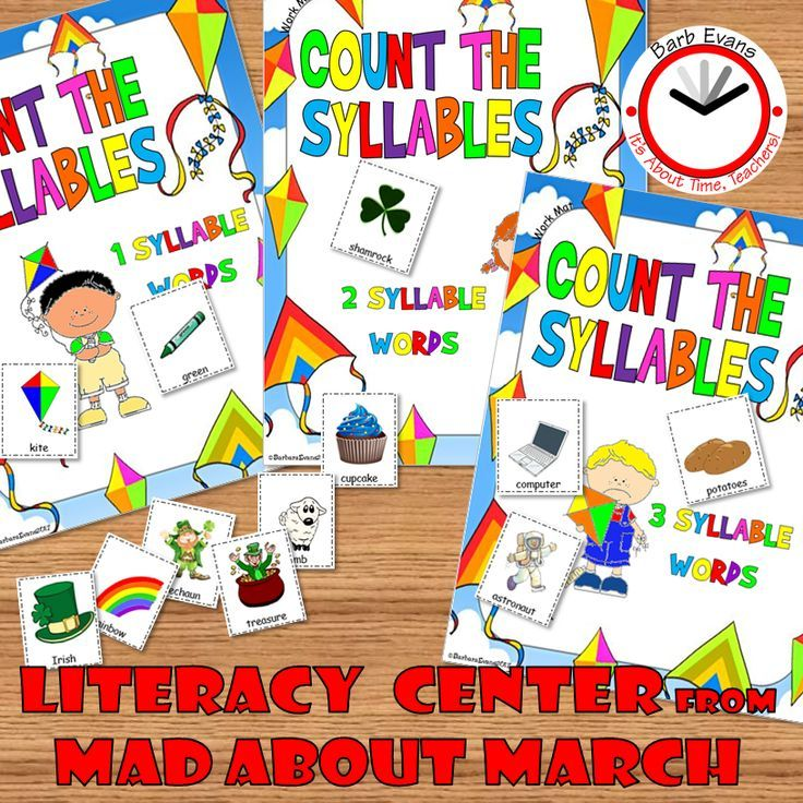 Letter clipart early literacy On Letter Sounds about from