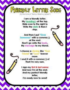 Letter clipart friendly letter First Grade: Erica a letter