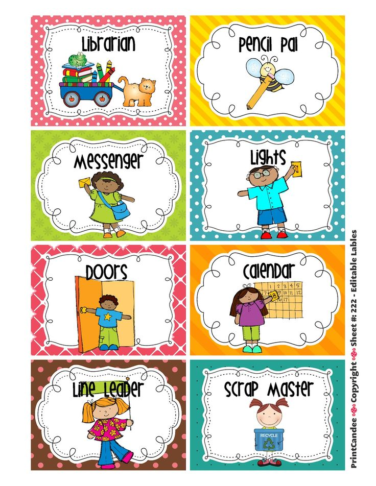 Library clipart cleaning classroom Ideas Cleaning Classroom 25+ clipart