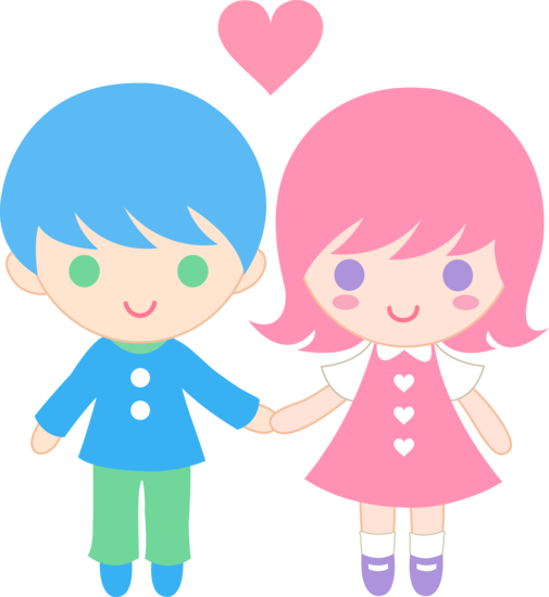 Kisses clipart sweet couple Cute clipart Clip Day Valentines