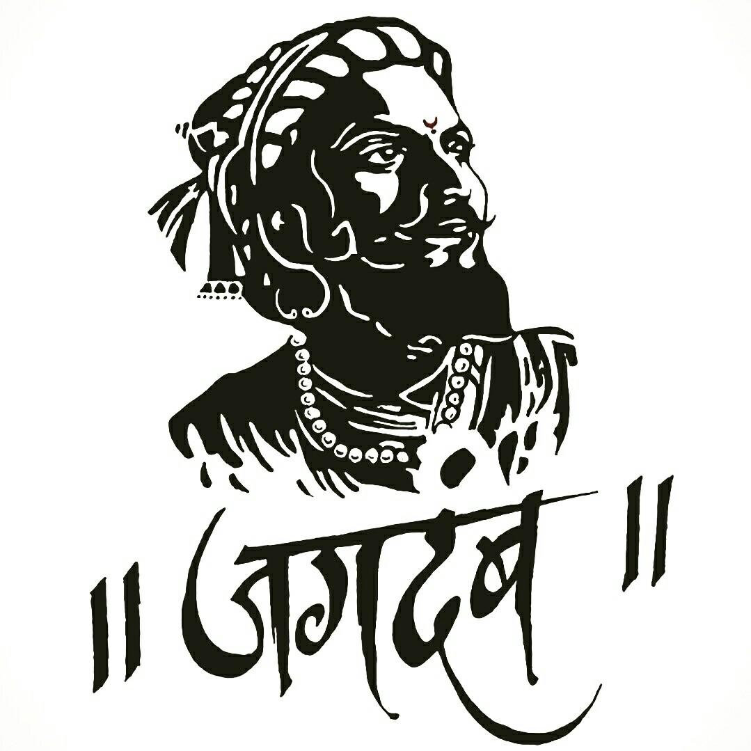 Line Art clipart shivaji maharaj Chhatrapati Jagadamb SM Pinterest History