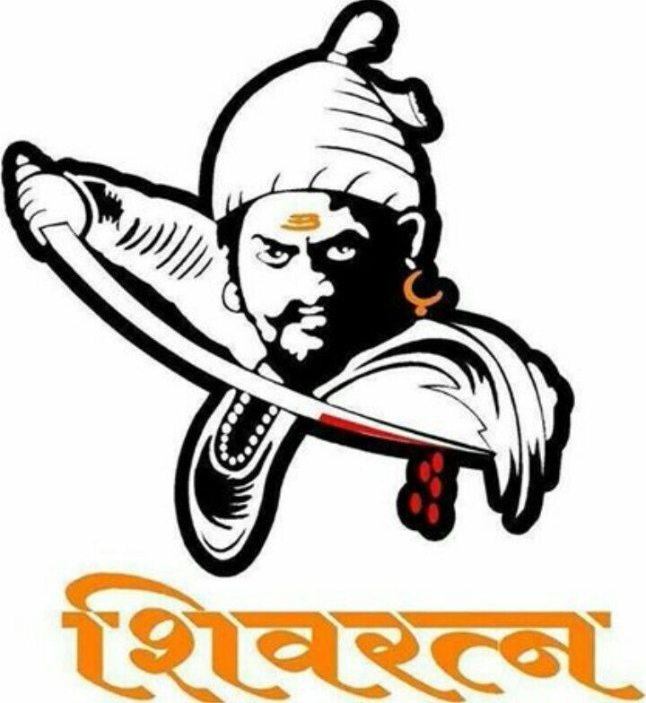 Line Art clipart shivaji maharaj Spiritual painting Shivaji on Mahararaj