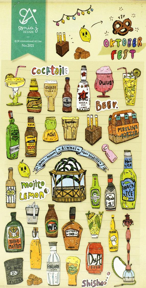 Liquor clipart vintage cocktail October Planner october cocktail stickers