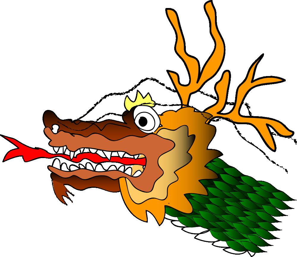 Little Dragon clipart public domain Head Images Clip Free Free