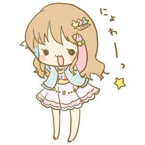 Anime clipart kawaii Llama Google coot Kawaii art