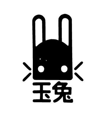 Logo clipart destiny Rabbit Etsy Etsy on Destiny