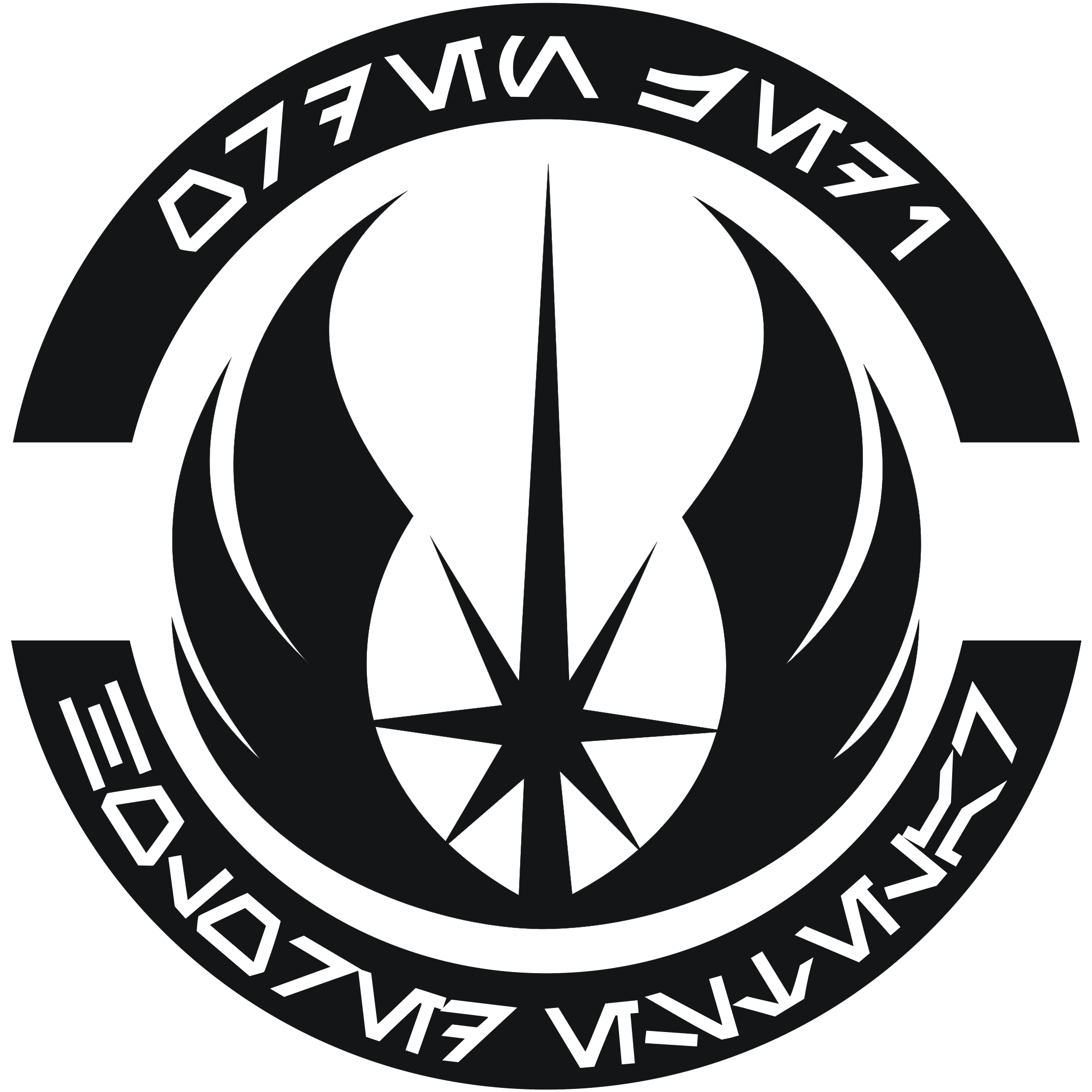 Logo clipart jedi You want Why Symbol Symbol