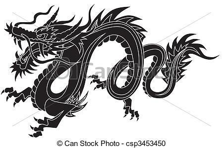 Chinese Dragon clipart medieval dragon Chinese dragon #63 Dragon chinese