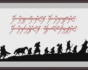 Lord Of The Rings clipart silhouette #7