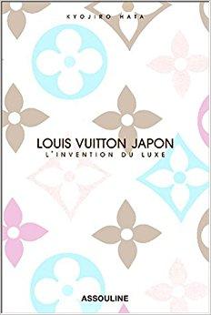 Louis Vuitton clipart luxe  VUITTON JAPON INVENTION INVENTION