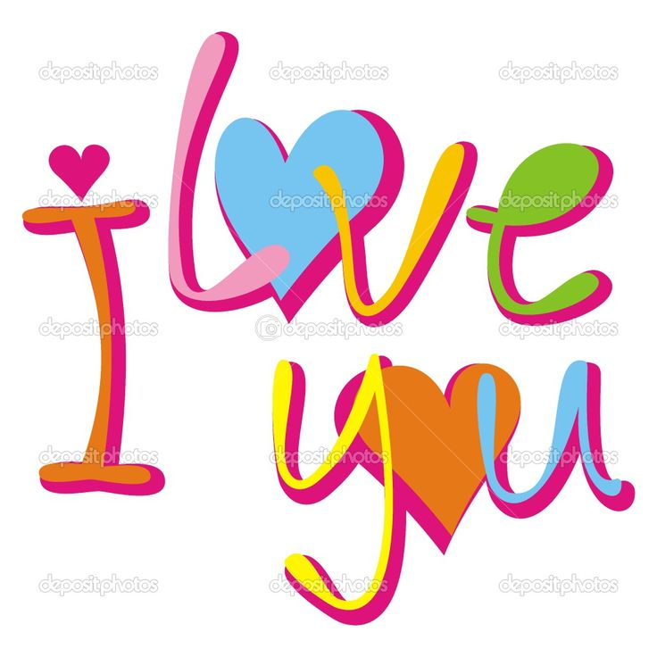 Please clipart i love you Collection clipart I You Love