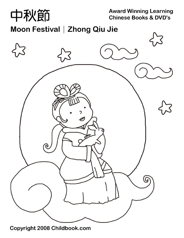 Paper Lantern clipart moon festival Pages Coloring Chinese Picture Festival