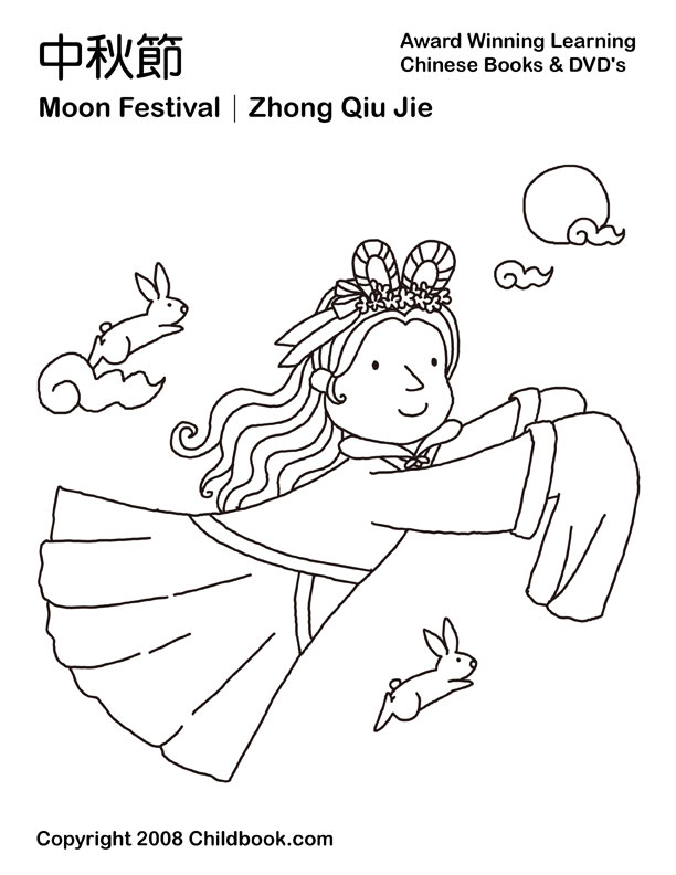 Moon clipart coloring book #4