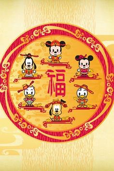 Lunar clipart disney New Lunar Year Mickey starberryshyne