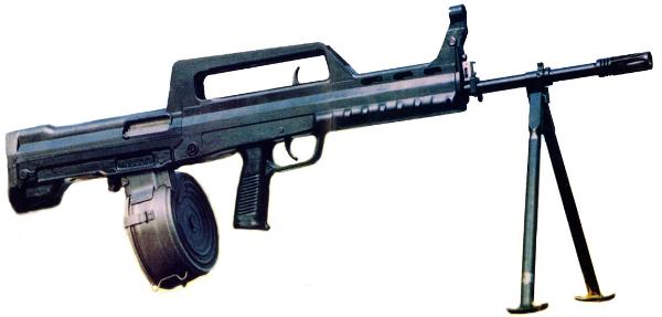 Assault Rifle clipart machine gun #5