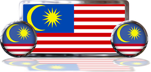 Malaysia clipart jalur gemilang Flags Animated Flag Clipart Free