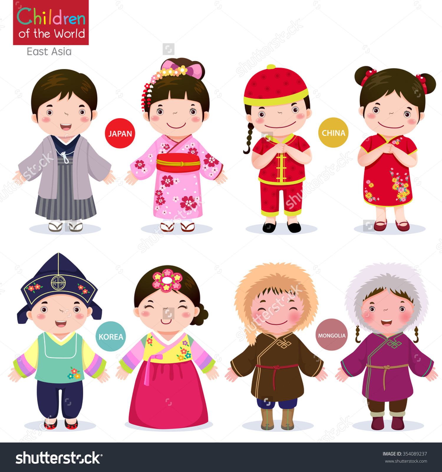 Asians clipart chinese kid #4