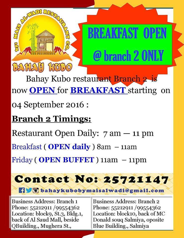 Mall clipart bahay Of Branch Febraury Kubo Bahay