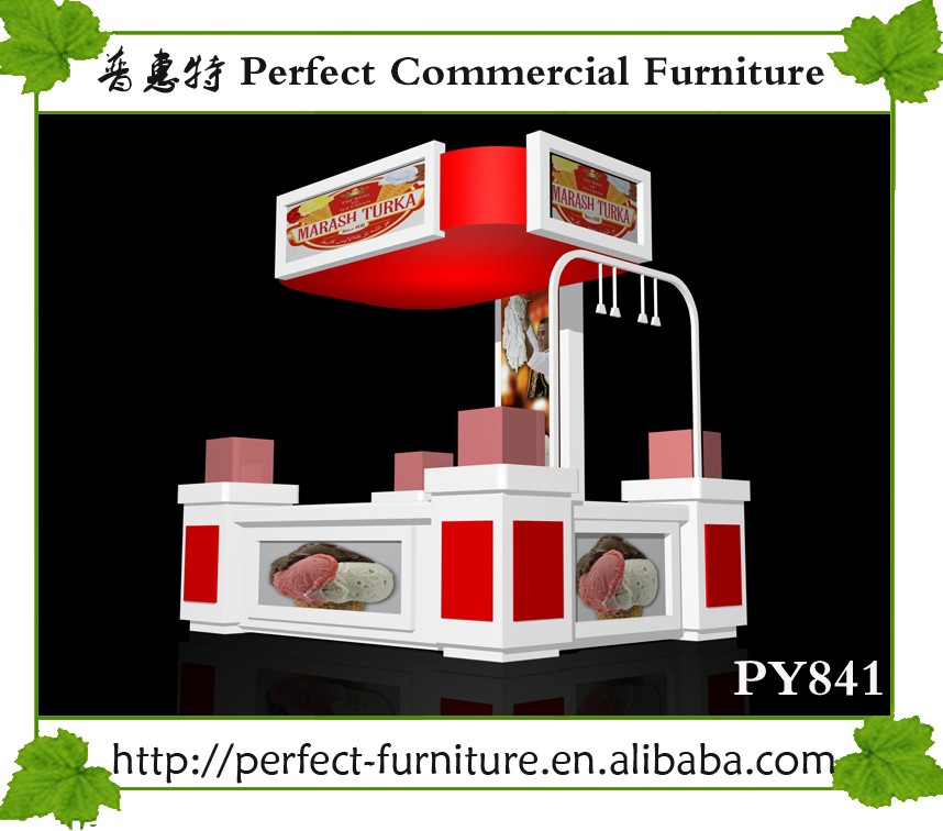 Mall clipart city building Cupcake Mall coffee Food Design