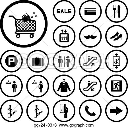Mall clipart icon Set clipart mall mall Vector
