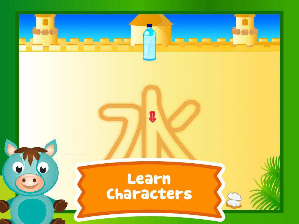 Mandarin clipart diet Chinese Learn Play Android screenshot