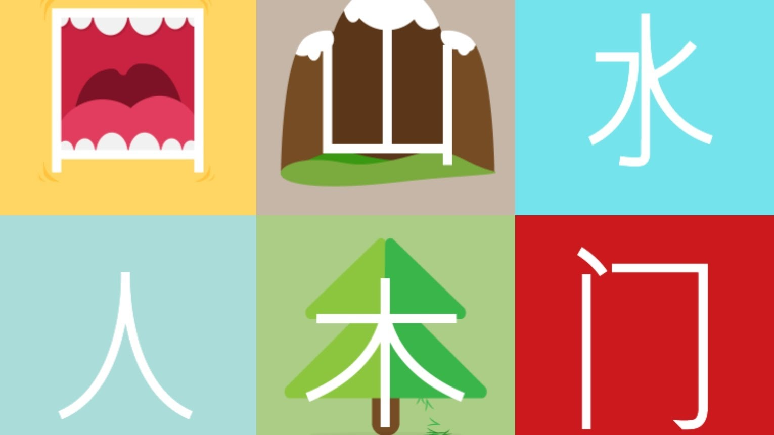 China clipart chinese class Kids Chinese chinese Class characters