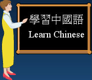 China clipart chinese class Chinese logo  learn 1