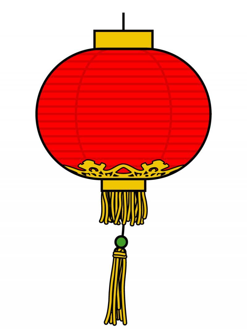 China clipart mandarin language Home Home Language Chinese Florida